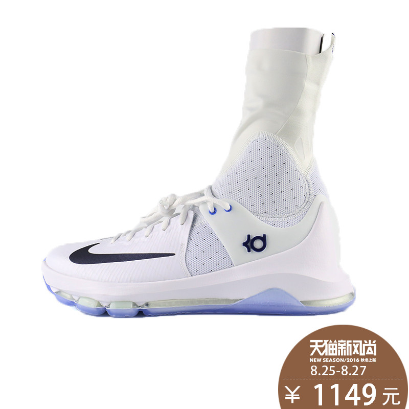 new style 6e13e 94a9d Buy Nike mens nike kd 8 elite elite durant 8 basketball shoes 835615-144 ep  home in Cheap Price on Alibaba.com