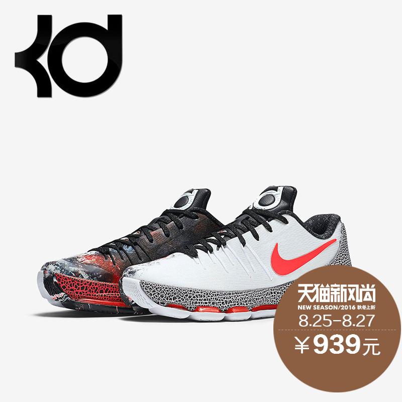 on sale 9f777 73f4d ... low price get quotations nike kd durant 8 generations christmas 8  christmas limited edition air cushion