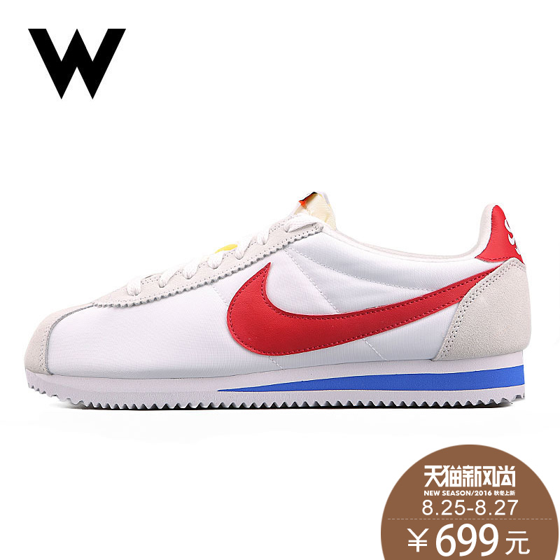 on sale df880 5f008 Get Quotations · Nike nike classic cortez white and red men s retro casual  running shoes 847709-164