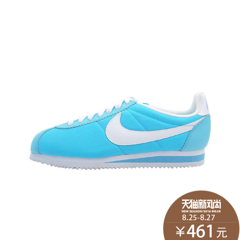 watch a2e7d cbc0d Buy Nike nike new mens casual shoes gump cortez 488291-400 counter genuine  in Cheap Price on Alibaba.com