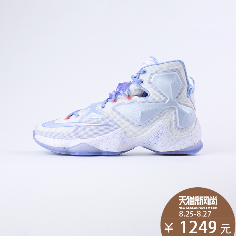 reputable site bc677 58229 Get Quotations · Nike nike lebron 13 james 13 men s basketball shoes  christmas LBJ13 816279-144