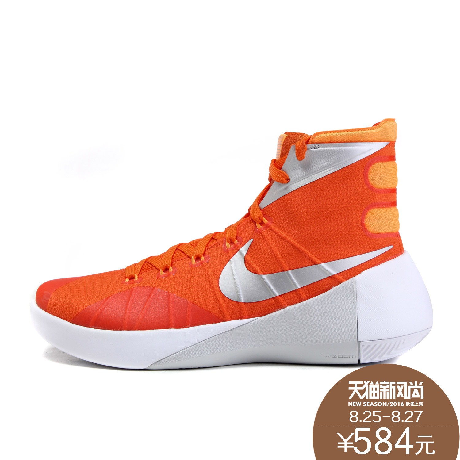 size 40 0be49 e53a6 Get Quotations · Nike nike men s basketball shoes high top sneakers shoes  749646-808 hyperdunk