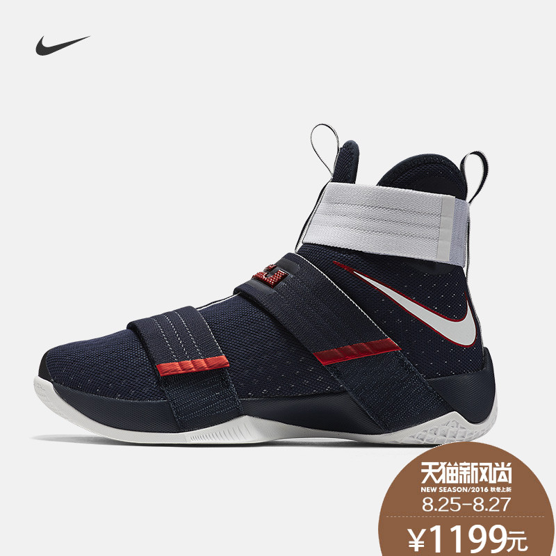 c61227b2166c Get Quotations · Nike nike official nike lebron soldier sfg ep 10 men  basketball shoes 844379