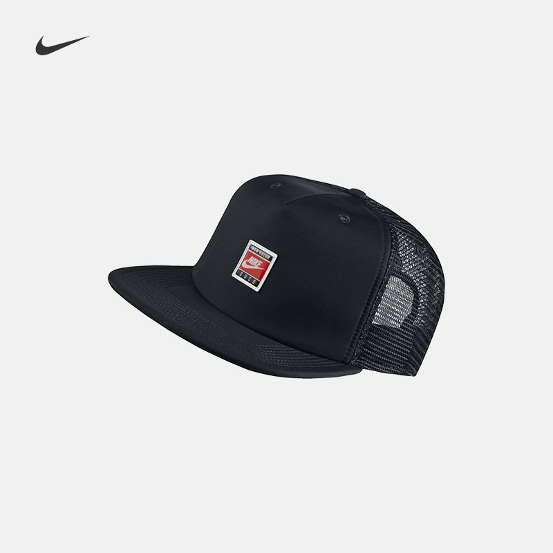 c8cdd633b0c89 Get Quotations · Nike nike official nike pro cush controllably trucker hat  sports caps 803728