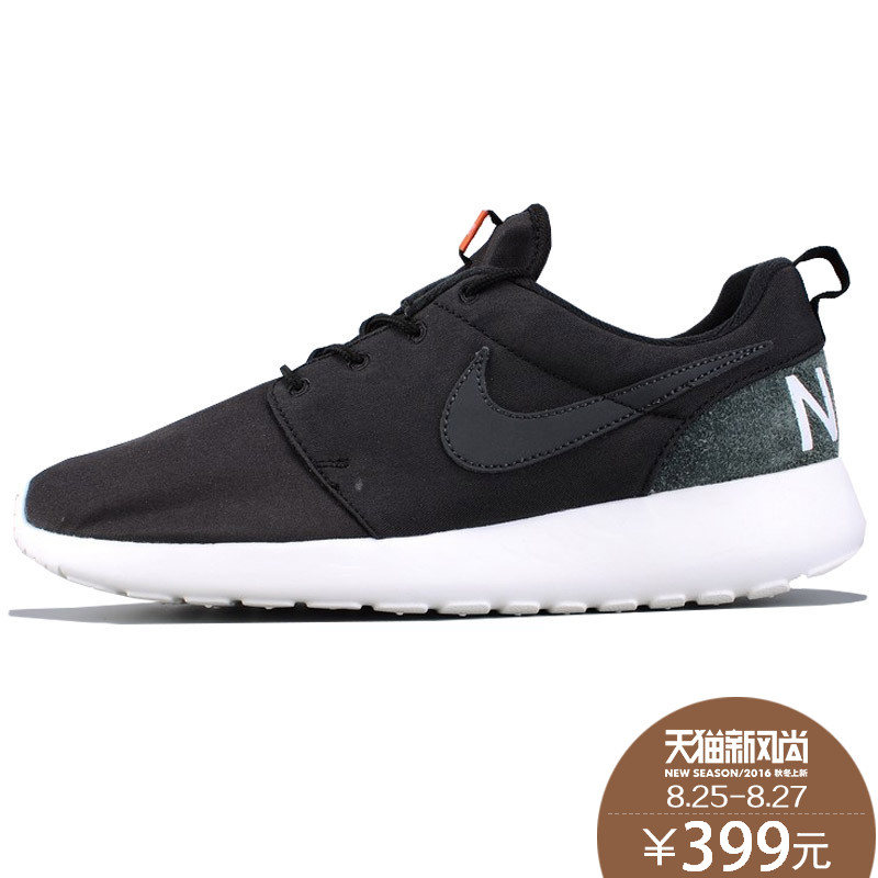 54009f8e0b61c Get Quotations · Nike nike roshe one engraved reign retro black and white men  sneakers 819881-001 641