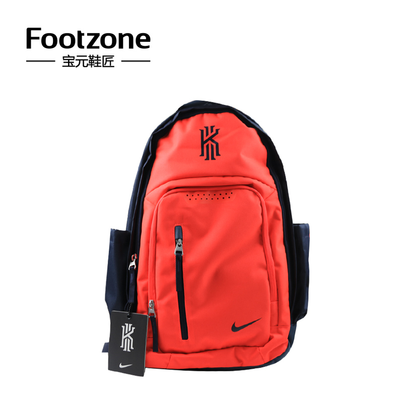 Nike nike shoulder bag 2016 summer BA5133-451 kyrie irving training travel sports backpack schoolbag