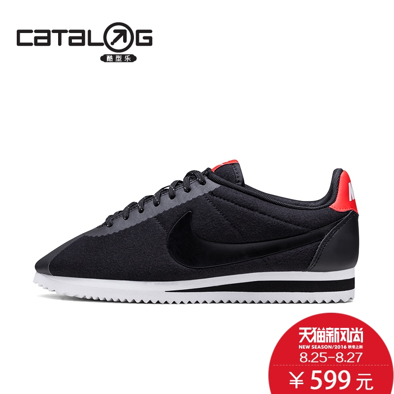 huge discount 4e226 80828 Buy Nike nike wmns classic cortez 15 tp gump running shoes slip casual shoes  in Cheap Price on Alibaba.com