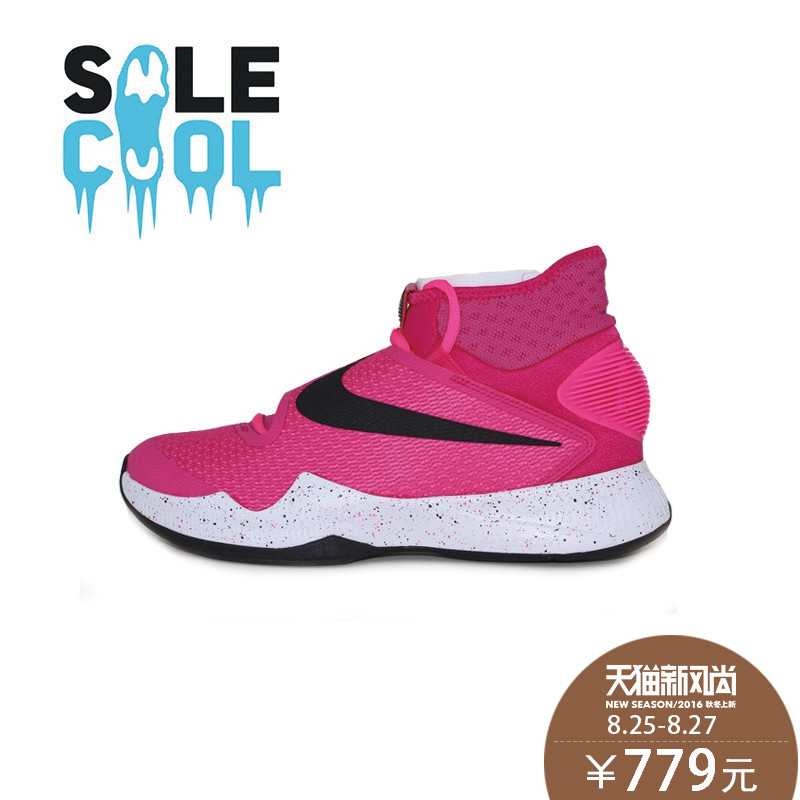 release date: bb39c 9d6b5 ... italy get quotations nike nike zoom hyperrev 2016 pink color mens  basketball shoes 820224 606 656cc