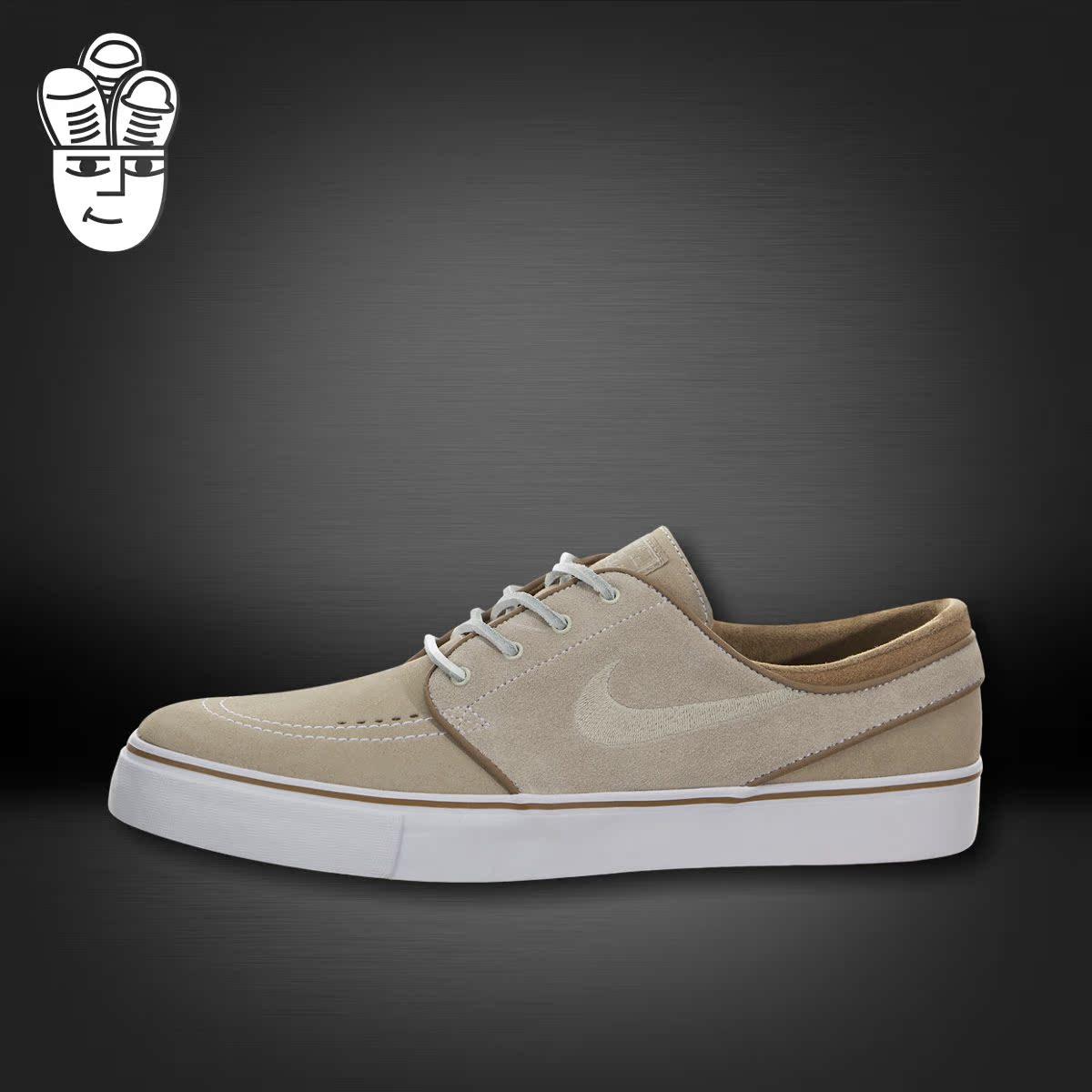386bddd48211 Nike SB Lunar Stefan Janoski Men s Skateboard Shoes Men s Shoes Athletic  Shoes