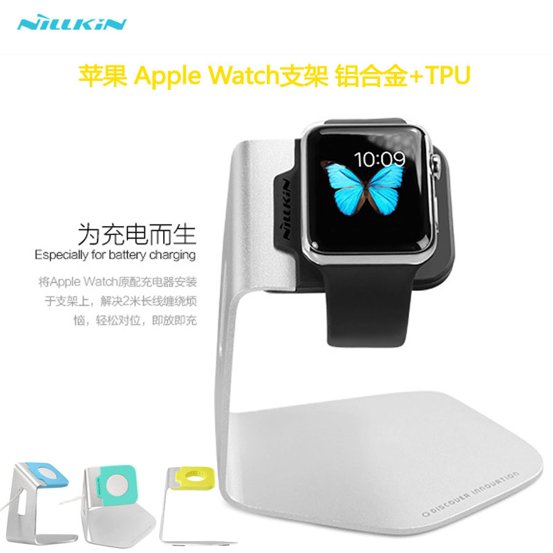 Nile gold apple charging cradle apple iwatch watch watch watch apple desktop dock cradle charger
