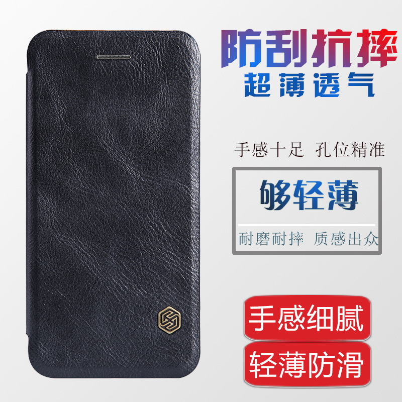 Nile gold iphone6 4.7iphone6 iphone6 phone shell mobile phone sets clamshell holster leather protective sleeve