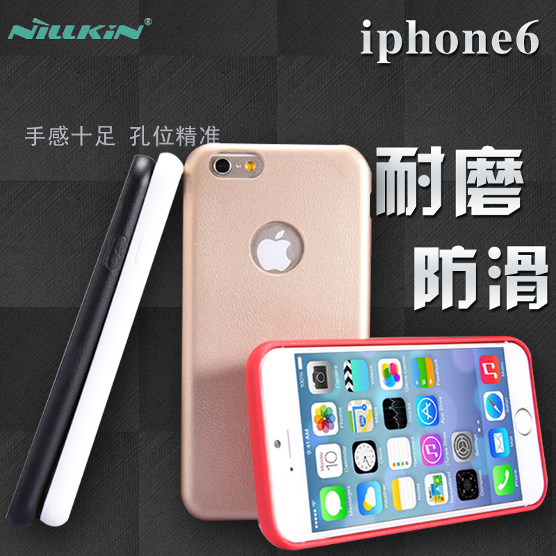 Nile gold iphone6 phone holster apple 6 protective sleeve mobile phone sets apple iphone6 6 phone shell mobile phone shell