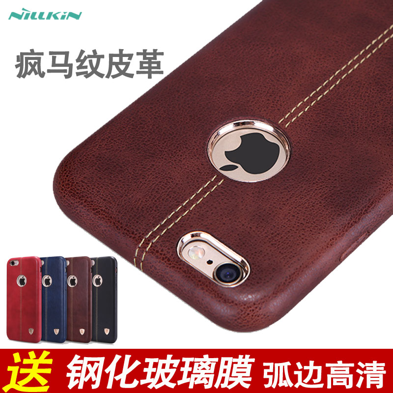 Nile gold iphone6 plus phone shell mobile phone shell apple 6 s plus mobile phone sets shell protective sleeve leather business