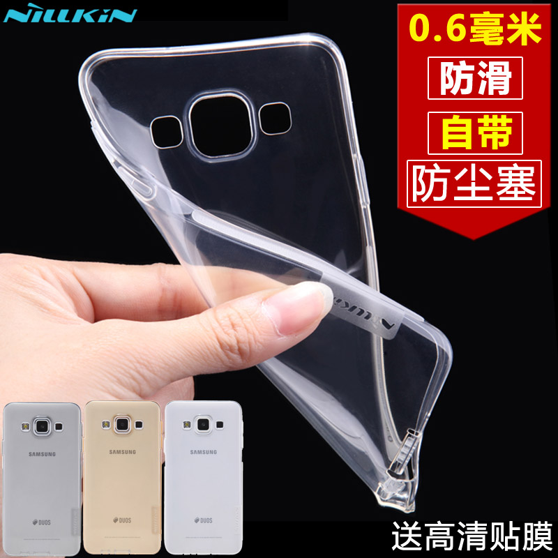 Nile gold samsung galaxy a3 a3 phone shell mobile phone sets protective sleeve a3000 a3009 thin soft cover