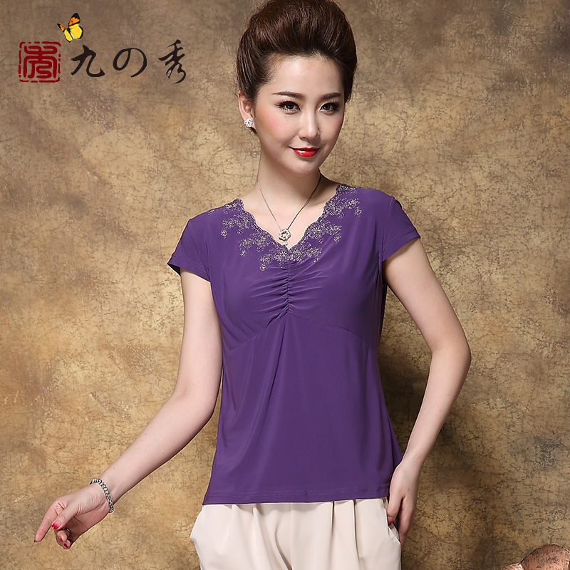 Nine beautiful 2015 new middle-aged mother dress summer middle-aged women's summer slim embroidered short sleeve t-shirt female