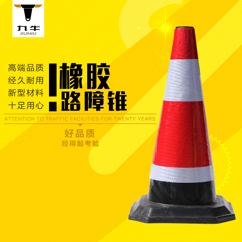 Nine cattle rubber cone barricades cone ice cream cones traffic warning cones circular cone 70cm cone barrels reflective road cones transport facilities