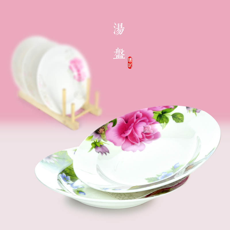 Nine swiss 8 inch round dish soup dish bone china tableware royal peony bone china ceramic dish deep dish fruit plate