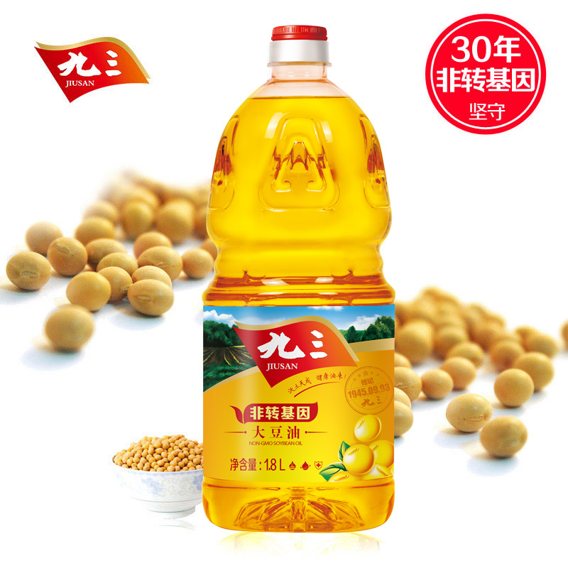 Nine three non genetically modified soybean oil 1.8l edible vegetable oil salad oil