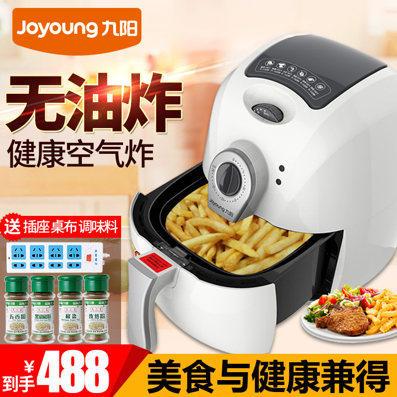 Nine yang three generations of a large capacity smart home without air fryer fryer electric fryer fryer fryer fries fryer Machine