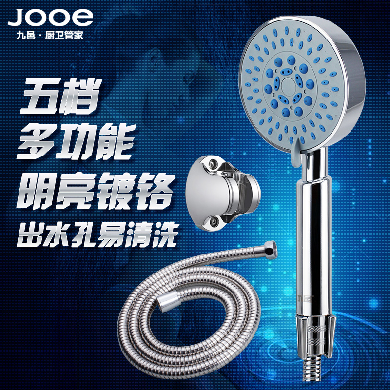 Nine yap jooe multifunction handheld showerhead shower suite shower suite suit three sets