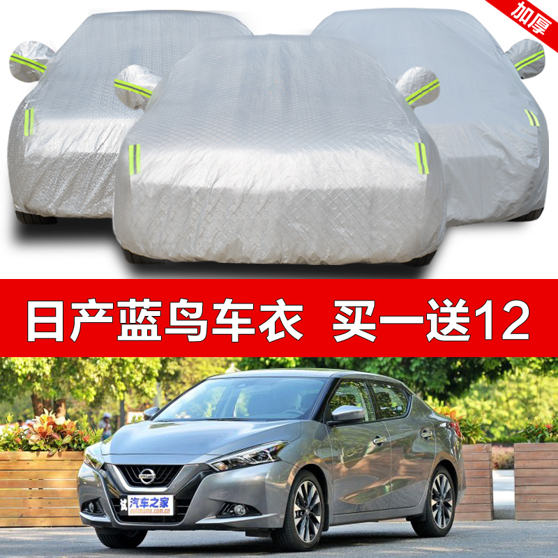 Nissan bluebird special vehicle sewing sun rain snow and dust theft thick winter antifreeze car hood