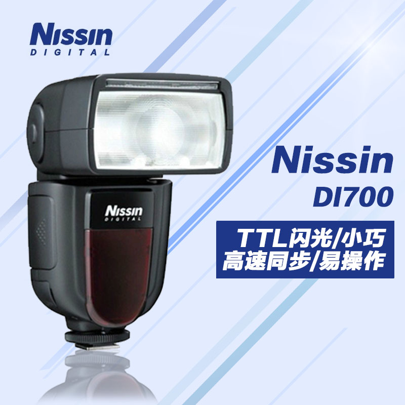 china nissin china nissin shopping guide at alibaba com rh guide alibaba com