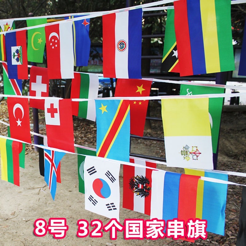 No. 8 of 32 countries string flags small flags small flags of the world countries flags flags flags of all nations fans bar decorations