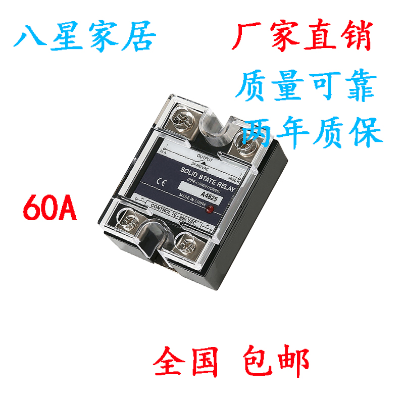 China Ssr Motor Reverse, China Ssr Motor Reverse Shopping Guide at ...