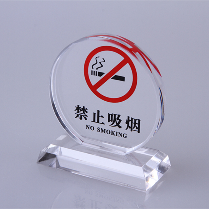No smoking signs no smoking signs smoking imported acrylic taiwan card taiwan card and taiwan signed