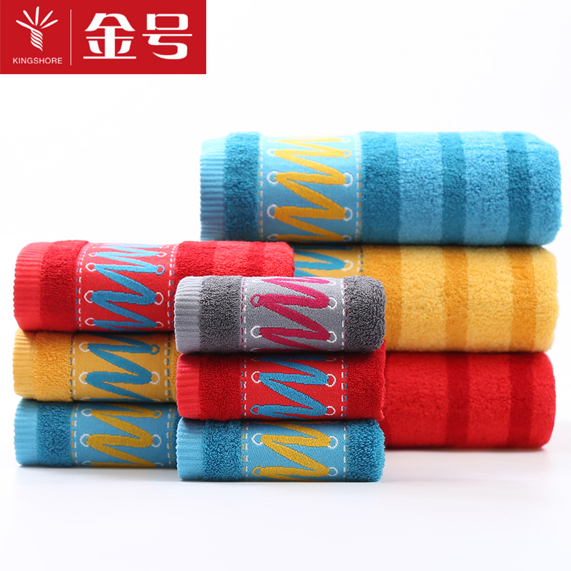 No towel towels towels home three sets of adult soft towel thick cotton towel bath towel kit