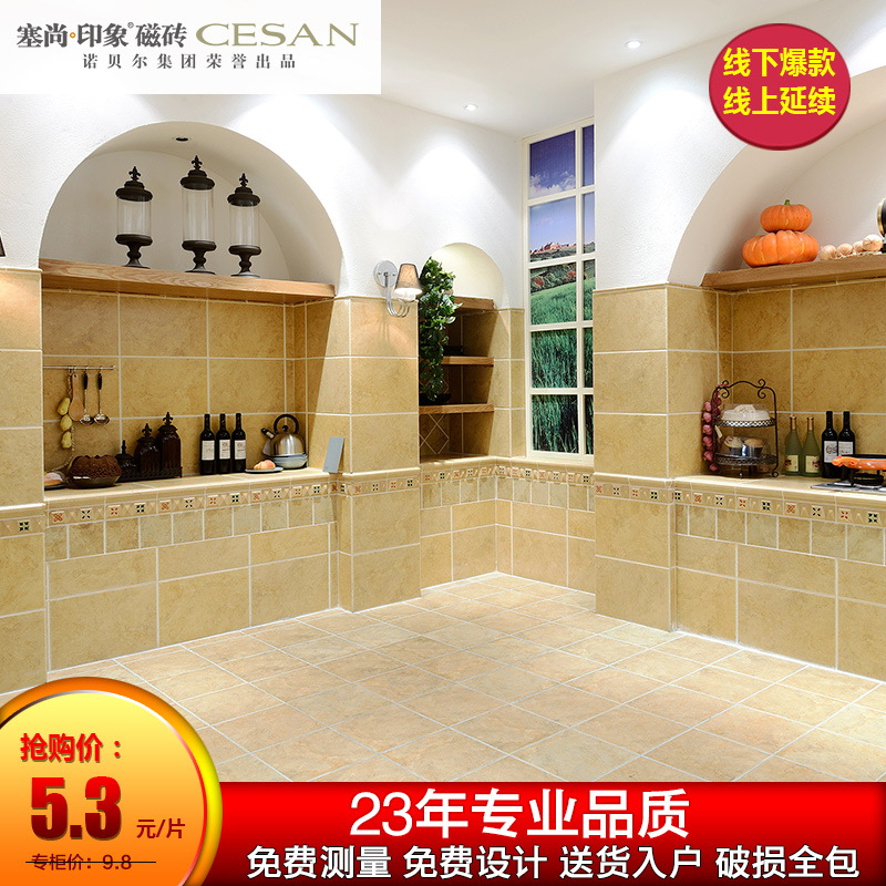China European Wall Tiles, China European Wall Tiles Shopping Guide ...