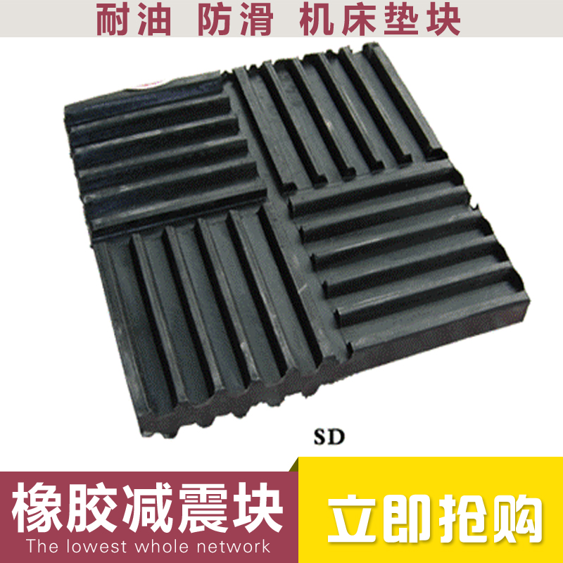 Noise damping rubber shock pad mats round machine punch with a round rubber pad slip oil resistant