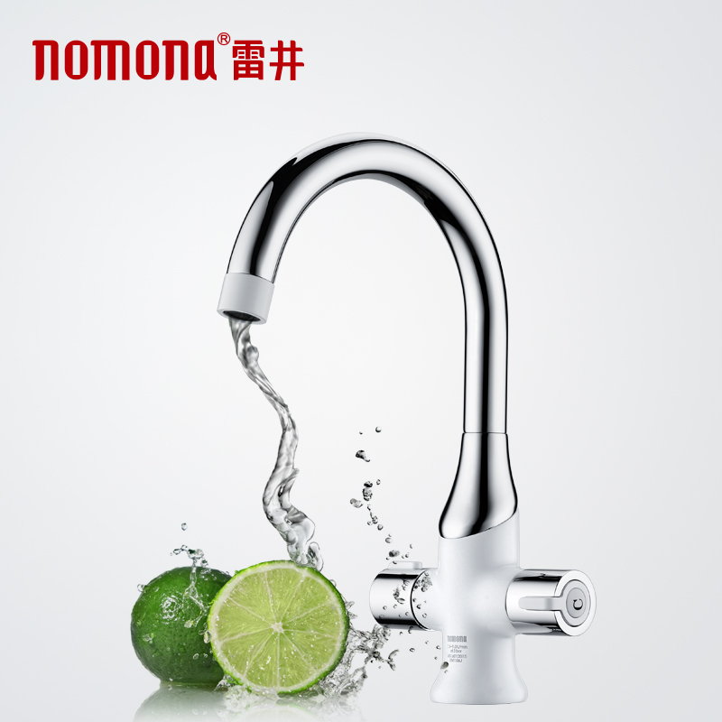 Nomona mine shaft double handle single hole bathroom full copper hot and cold water saving rotation vegetables basin sink faucet kitchen faucet net lead