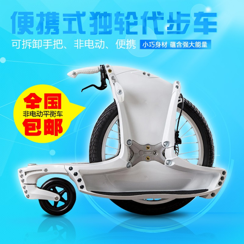Non electric scooter wheelbarrow balancing single wheel scooter brake handle removable sports car