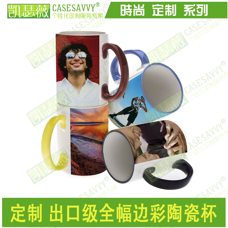 Nondiscolouring couple cups mug cup diy custom advertising cup ceramic mug customized color mouth color cup to cup printed photo