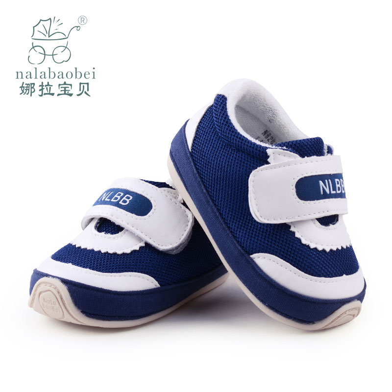 Nora baby baby baby shoes baby shoes for men and women spring and toddler shoes baby toddler shoes soft bottom shoes function