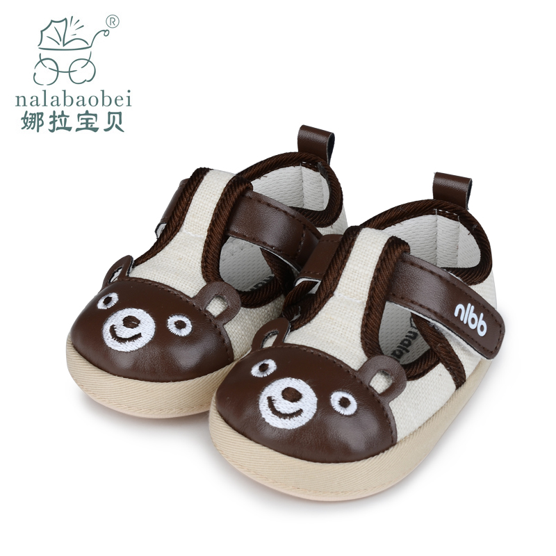 Nora baby baby shoes slip baby shoes for men and women 0-1-year-old bb shoes toddler shoes soft bottom section spring