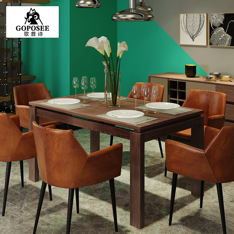 Nordic ash solid wood dining tables and chairs furniture modern minimalist small apartment portfolio eat raw wood ikea dining table