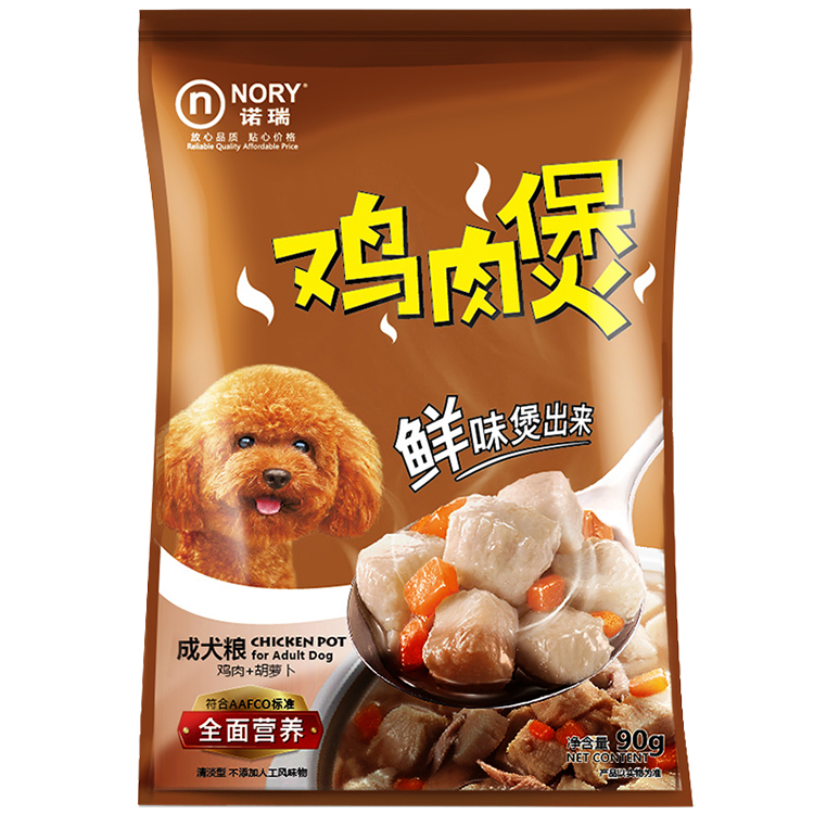 Norrish wonderful fresh package of wet pet food wet dog food fresh beef brisket pot 90g match bibimbap dog love