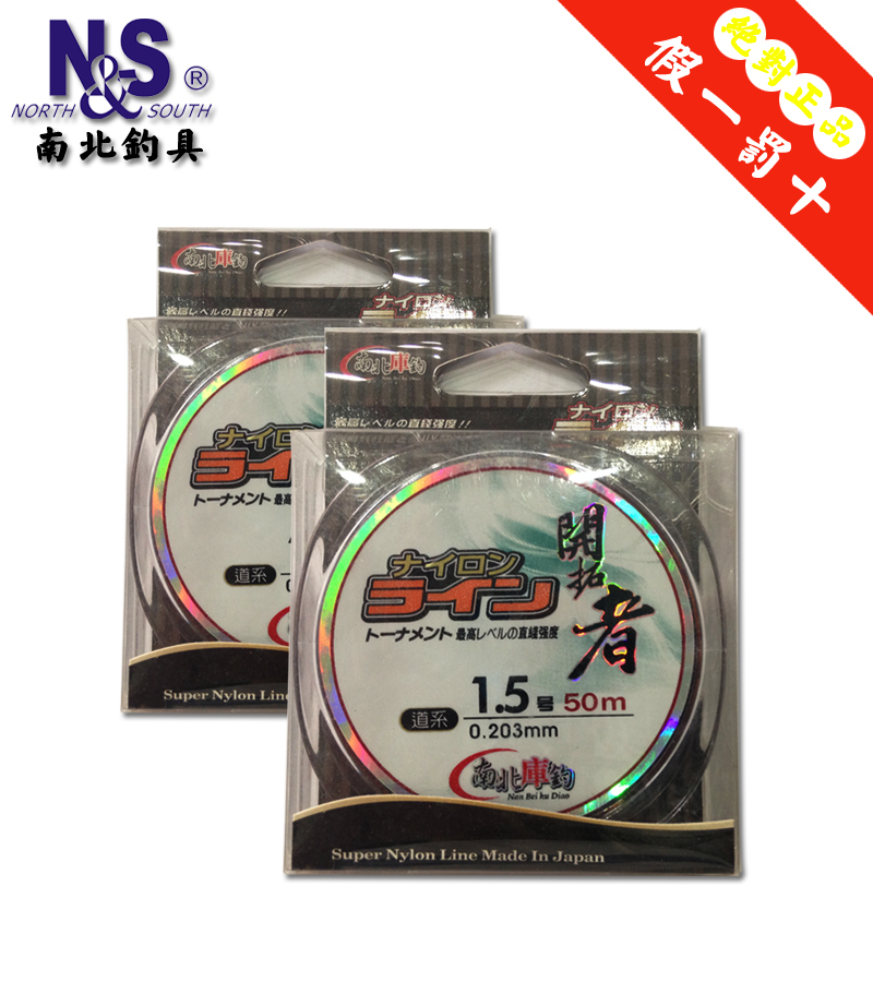 North and south fishing library keyman brain wire fishing line fishing line main line fishing line fishing line nylon fishing line