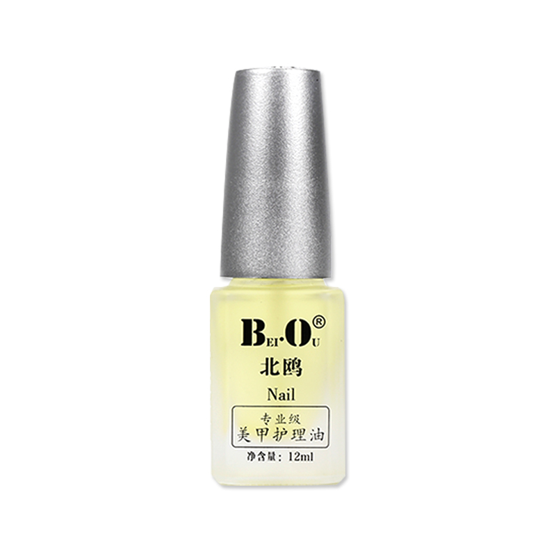 North gull nutrition oil wholesale nail glue nail polish nail tool kit to repair moisturizing plant extracts care