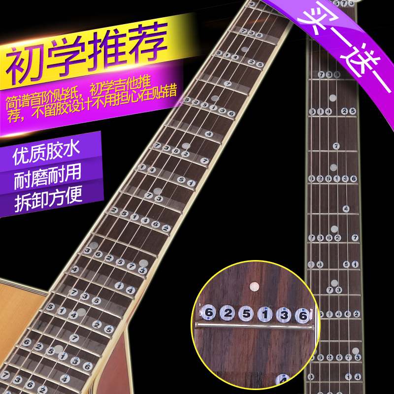 Notation stickers digital scale roll call novice teaching introductory beginner electric guitar fretboard stickers digital roll call