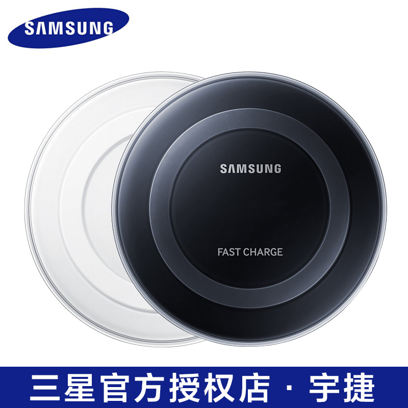 Note5 samsung/S6edge + plus compont ringlike fast charge wireless charger mobile phone fast charging board