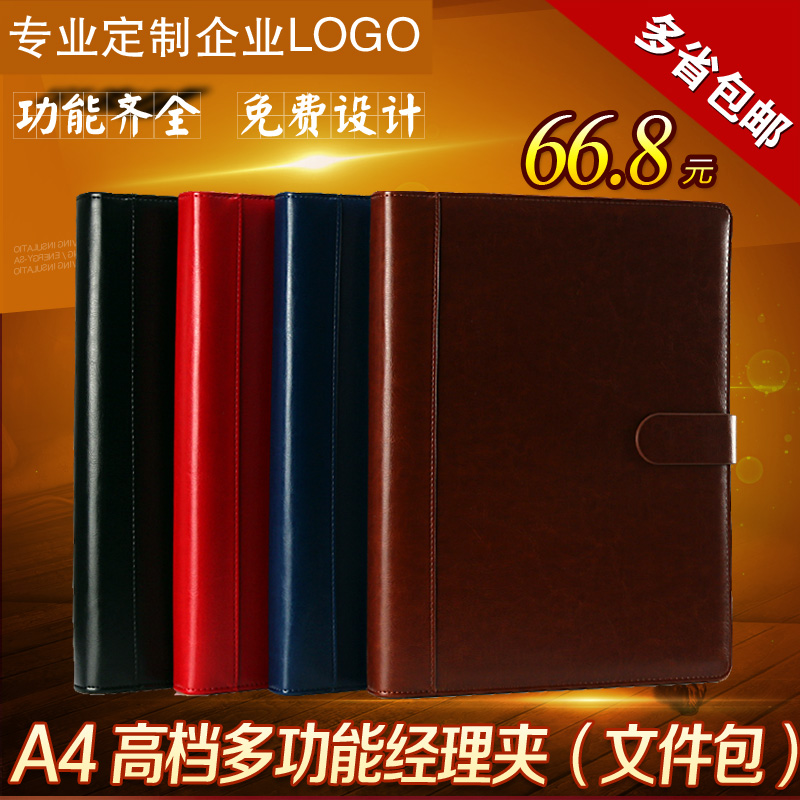 Notepad folder manager folder a4 multifunction folder auto 4s sales of real estate sales folder home folder