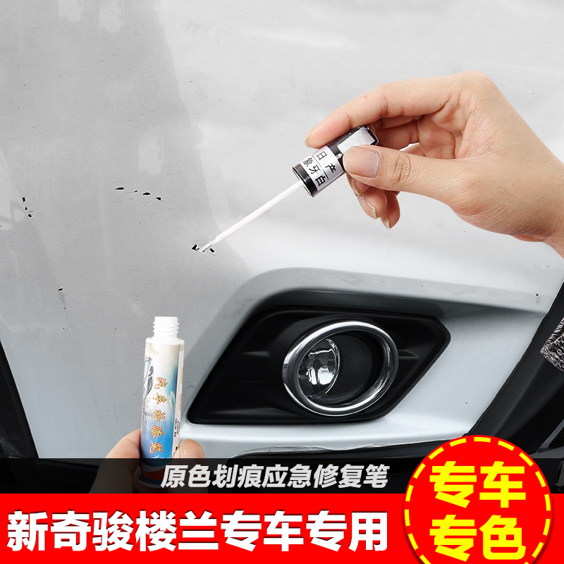 Novelty chun loulan car scratch repair pen up painting silver gray black gold red fill paint pen scratch