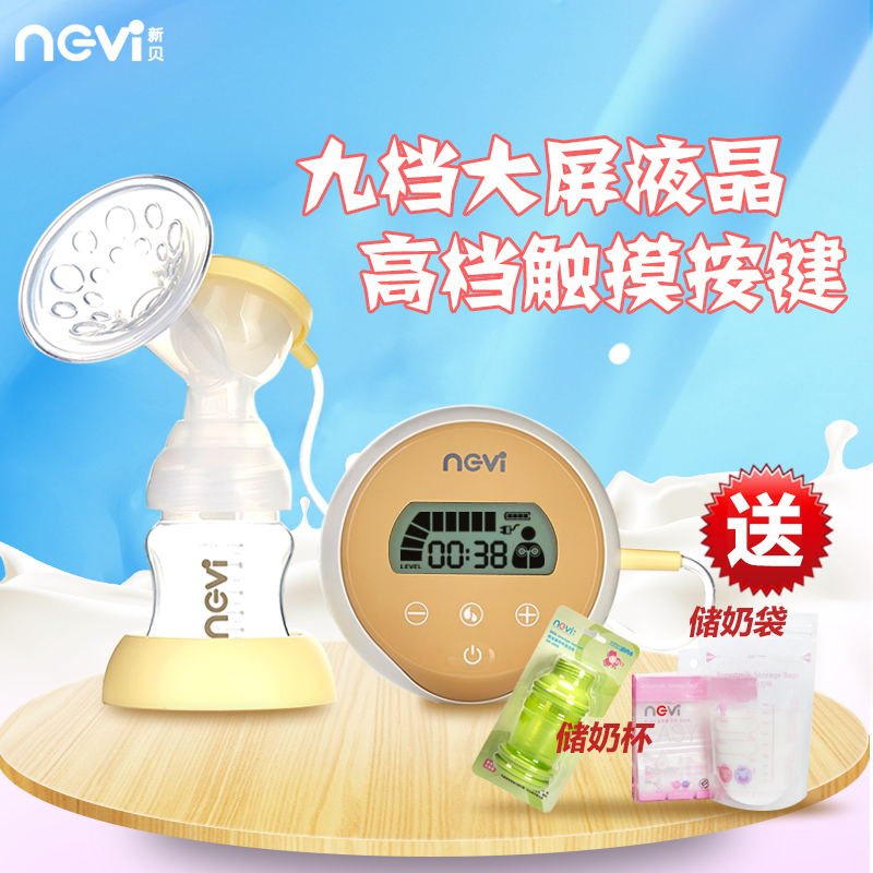 Novi electric breast pump milking breast pump breast pump automatically mute maternal authentic production of pulling pregnant women breast 8704