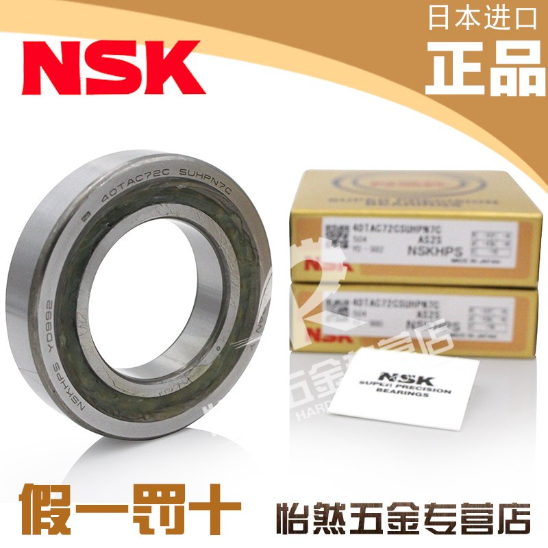 Nsk 17TAC47/20TAC47/25TAC62/30tac62b/suc10pn7b screw bearings