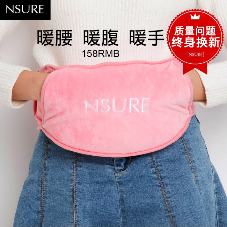 Nsure electric protection belt warm waist treasure warm baby electric heater hot water bottle charging challenge po plush electric hot water bottle hot water bottle