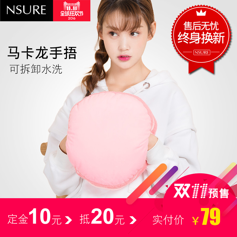 Nsure macarons hand po rechargeable electric hot water bottle double intervene electric heater heater hot water bottle washable plush hot water bottle explosion