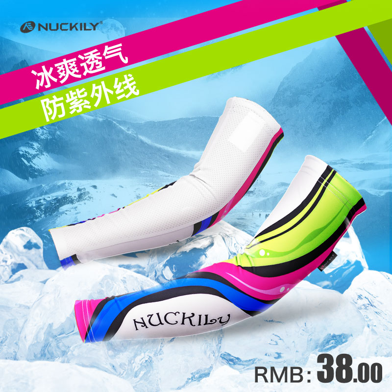 Nuckily riding outdoor sports armband cuff cuff men and women in summer ice ice silk sun protection arm sleeves and sleeve